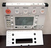 220px-Wireless_toilet_control_panel_w._open_lid.jpg