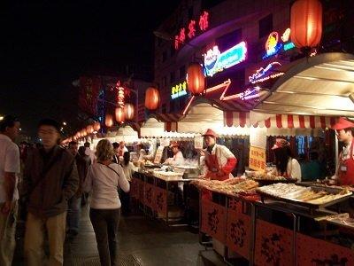 China - Beijing 4 - Night Market 134000449