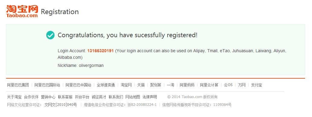 taobao successful registration