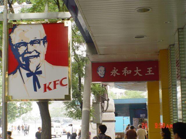 kfc guangzhou