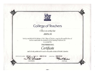 canadian teaching license