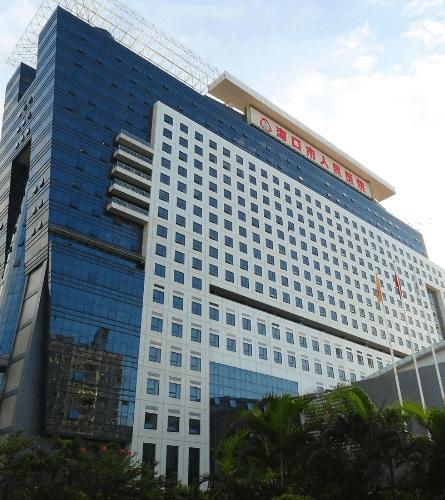 Chinese medical facilities