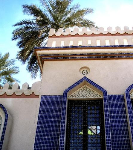 Oman School Building