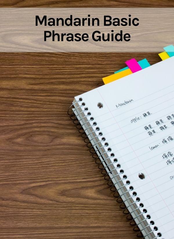 Mandarin Basic Phrase Guide Thumbnail