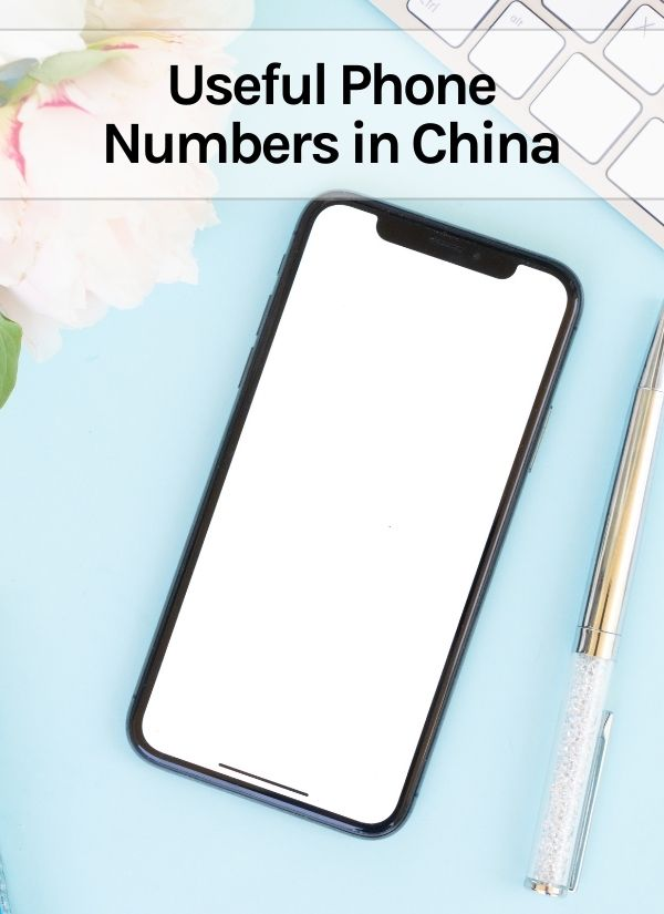 Useful Phone Numbers in China Thumbnail